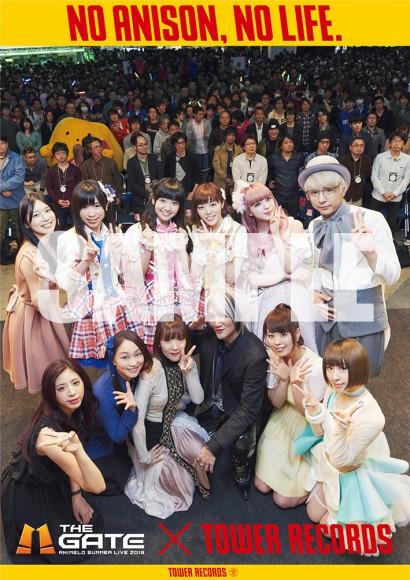 「NO ANISON, NO LIFE」! 日本最大のアニソン・イベント「アニメロサマーライブ」とタワレコが今年もコラボしちゃうゾ♪