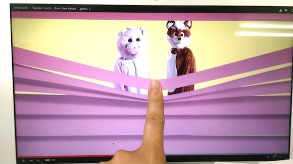 【試してみた】安室奈美恵の新曲MVに指を置いて再生 → 現実?映像!? 迷子になっちゃう不思議な感覚に!
