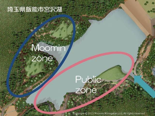 【速報】謎だらけの「ムーミンテーマパーク」の公式発表キタァー!!! 2017年埼玉県飯能市の宮沢湖にオープンするよ♪