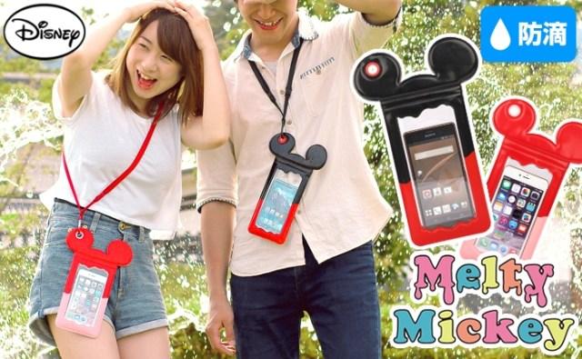 【新発売】ミッキーの大きな耳がとろけてる…!? iPhone6 Plus対応「スマホ用防滴ケース」が可愛くて使える!