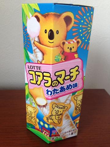 【6月16日の新発売】「味が想像できない」と話題のコアラのマーチ「わたあめ味」を食べてみたよ〜!!
