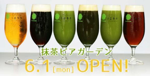 ひと味ちがうビアガーデン! 抹茶黒ビールなど6種が飲み放題の「抹茶ビアガーデン」がお茶の水にオープン!!