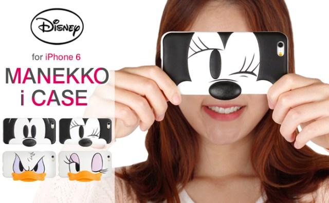 カメラ目線いただきっ!! ディズニーキャラになりきって撮影できるiPhone6ケースが楽しい!