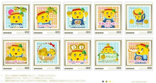 7月4日のふなっしーの誕生日を祝う郵便局オリジナル切手&グッズが発売されるなっしー!