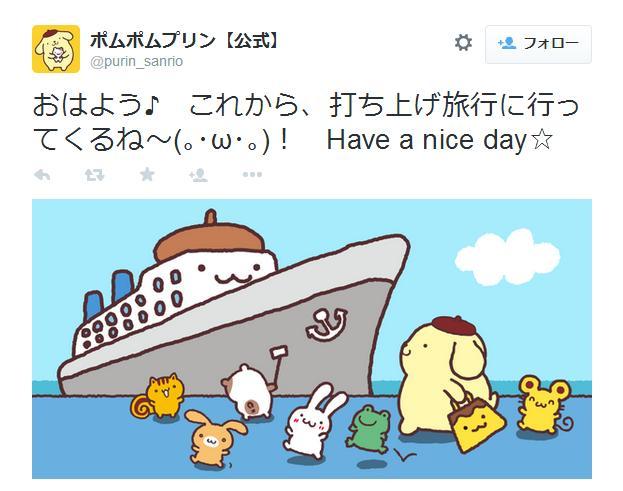 「サンリオキャラクター大賞」結果発表! 上位キャラが受賞コメントを続々Twitterにアップ/ぐでたま「キャラ大4位を記念して、寝ます!!!!」