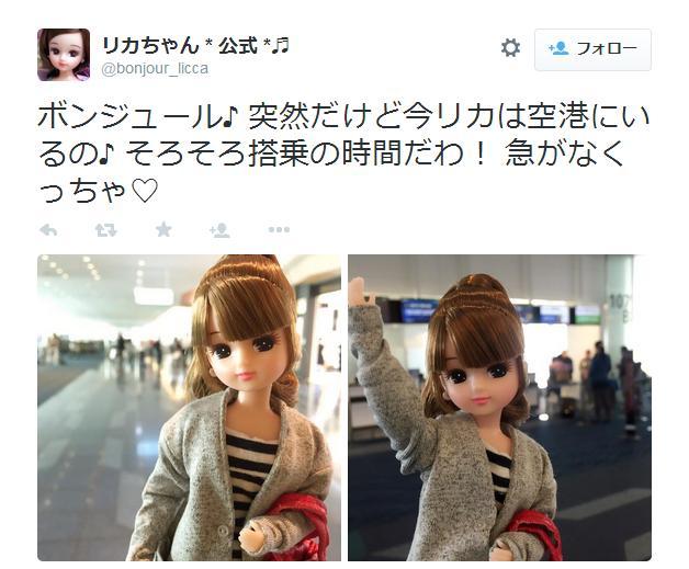 毎日が充実しまくりなお人形「リカちゃん」ツイッターに嫉妬しちゃいそう!