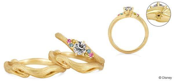 映画『塔の上のラプンツェル』モチーフの婚約指輪が発売! 輝く髪の毛のデザインがとってもステキ☆