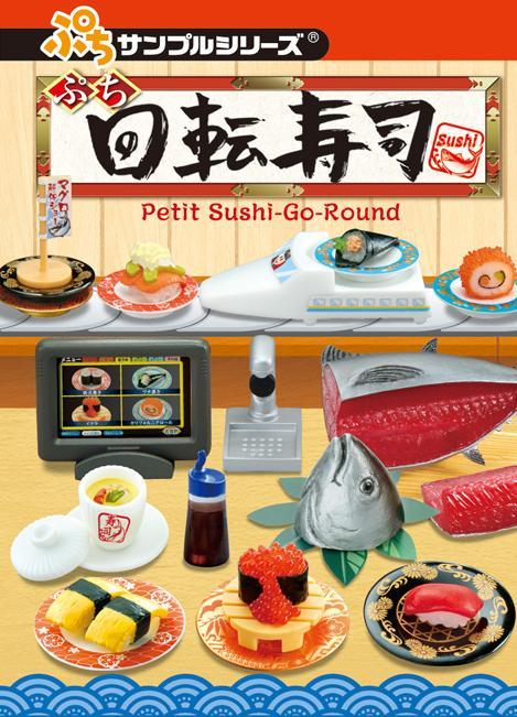 小ネタがたまらない「回転寿司」フィギュア登場っ! 「湯を入れる機械」「ガリ入れ」など細かい!