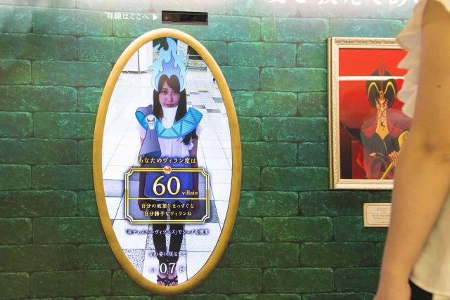 マレフィセントにキャプテン・フック…ヴィランズに「変身できる鏡」が新宿駅に登場 / ヴィランズが地下鉄車内をジャック!