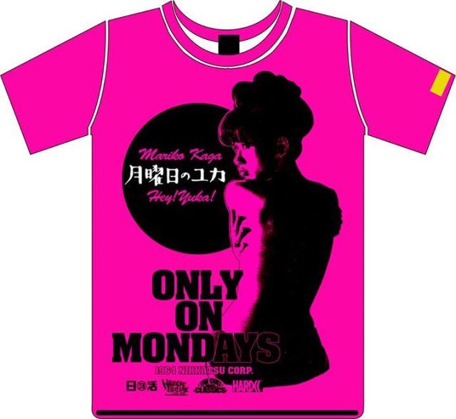 【日活のほうのマリコ様】若き日の「加賀まりこ」の小悪魔的魅力が炸裂!! 映画『月曜日のユカ』Tシャツが発売中!