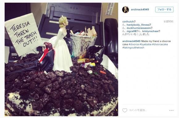 【さようなら】ブラックジョークたっぷりの「離婚ケーキ」が怖すぎる! みなさん一体なにがあったんスか……