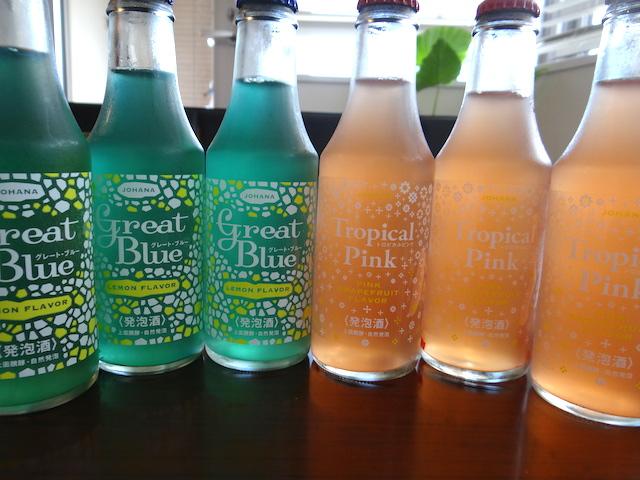 富山に「美しすぎる地ビール」あり! 夏限定の「グレートブルー」「トロピカルピンク」お取り寄せして飲んでみた!