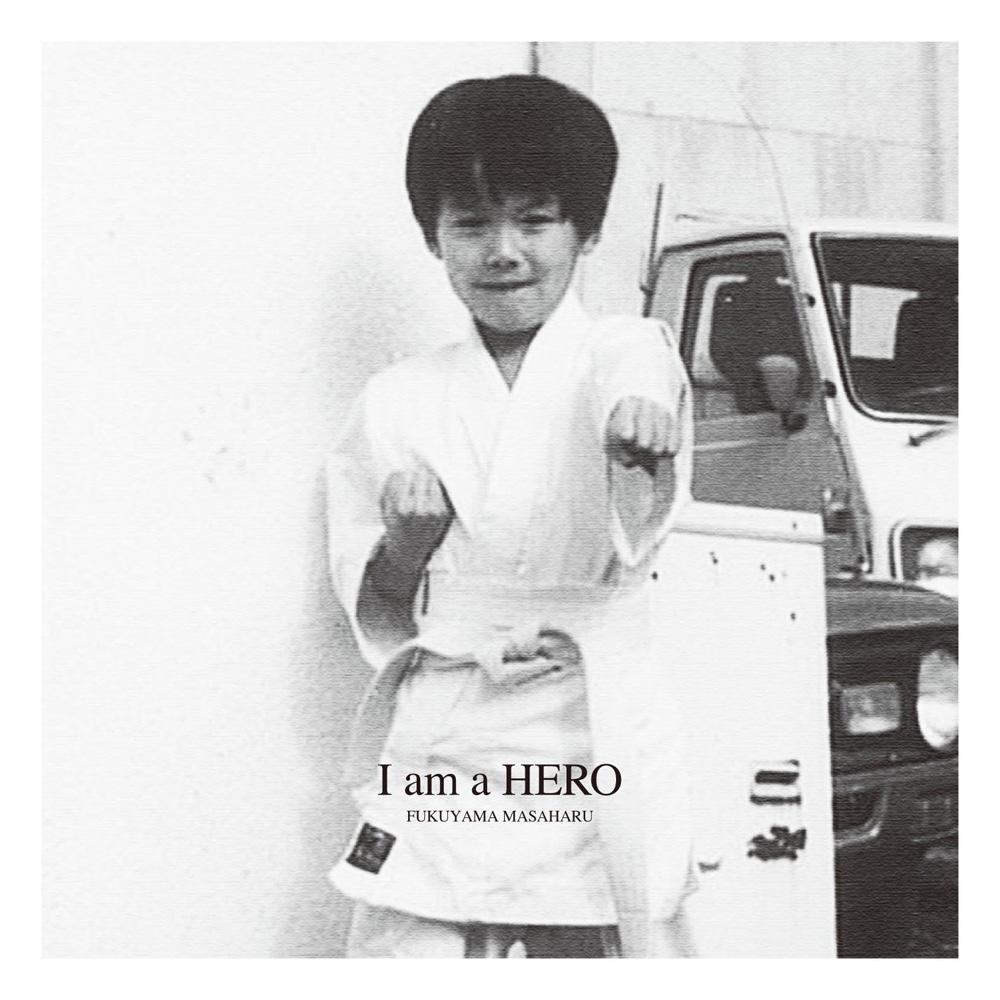 I-am-a-HERO_BROS
