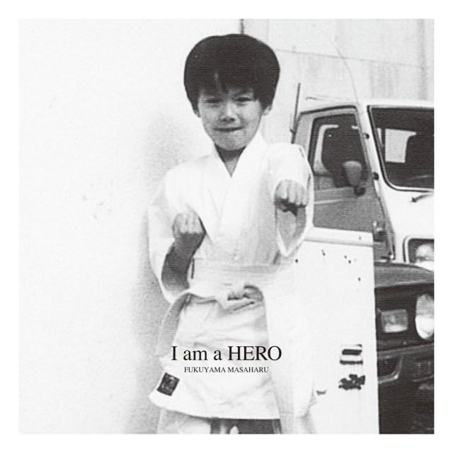 福山さん(5歳)の写真かわいすぎ〜! 25周年記念シングル・ファンクラブ限定盤で確かめよう☆