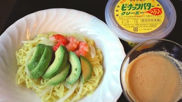 【激うまワザ】ワンパターンになりがちな「冷やし中華」を「ピーナッツバター」でアレンジ! コクと深みで箸が止まらないよ!!