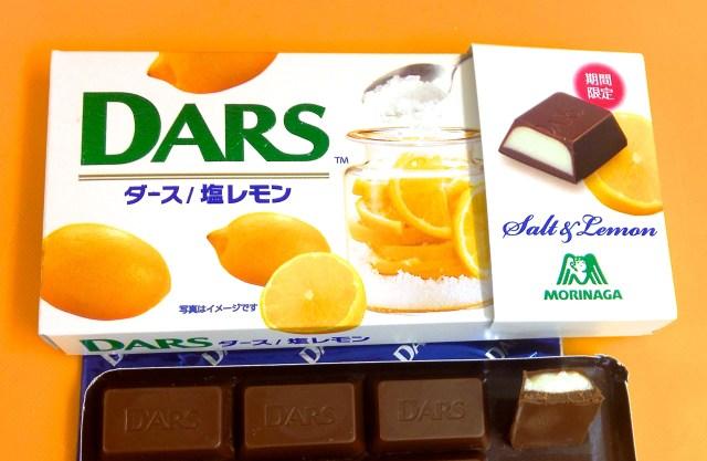 レモンと塩で、こんなに美味しくなるなんて…森永「ダース」塩レモン味は夏に恋しくなるチョコだった!