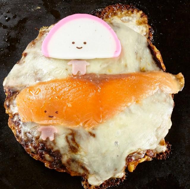 リアルな「KIRIMIちゃん.」を作って食べられる♪ 新キャラも登場する道とん堀の食べ放題キャンペーンが気になるッ!