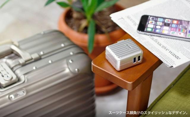 【これ欲しい】スーツケースとお揃い!? オシャレなスーツケース型AC-USB充電器は、かなり高機能で使えるらしい