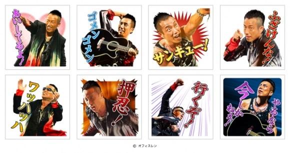 tsuyoshi1