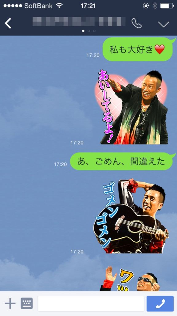 tsuyoshi2