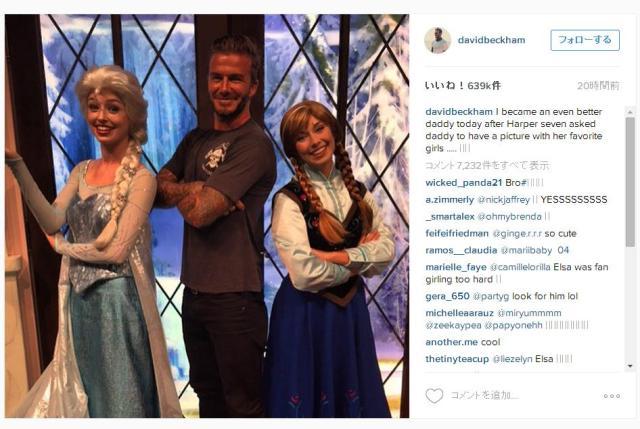 【イクメンの鏡】実は「アナ雪」ファンだった!? エルサ&アナと一緒にスリーショットをキメるデビッド・ベッカムさんを発見☆