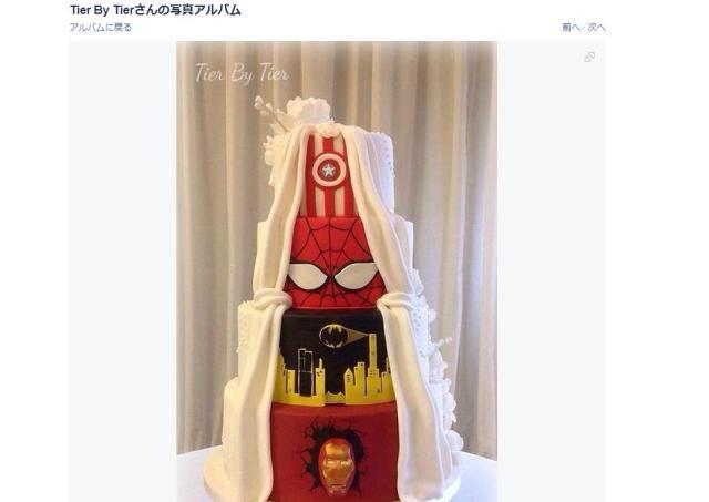 人生に1度の結婚式だから…新郎&新婦双方の意見を取り入れたウェディングケーキに世界が驚嘆!