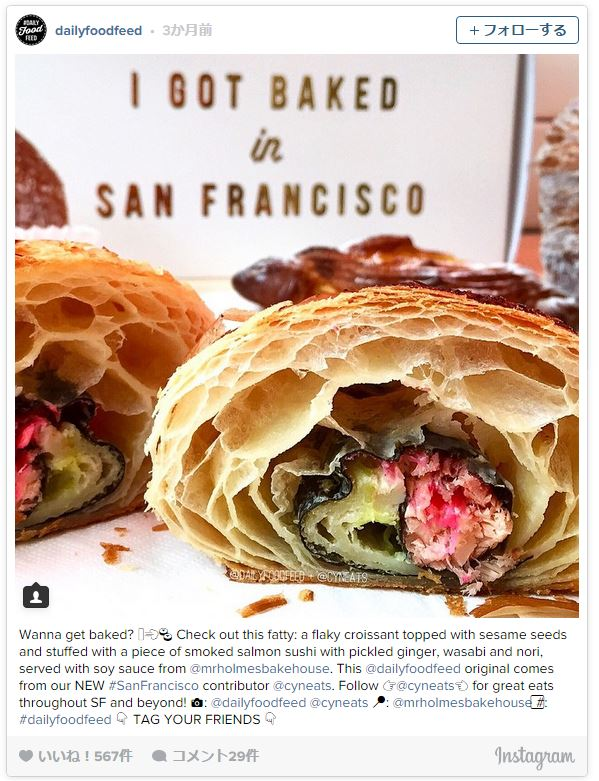 【寿司 × クロワッサン】箸で食べるパン「カリフォルニアクロワッサン」が海外で人気! もうすぐ日本でも食べられるゾ☆