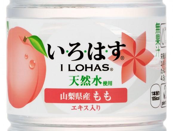 山梨県産の桃エキスが入ってます♪ フレーバーウォーター「い・ろ・は・す もも」が新登場!