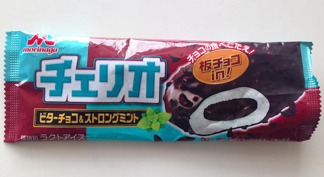 チョコミントが苦手な人にぜひ試してほしい!!「チェリオ ビターチョコ&ストロングミント」