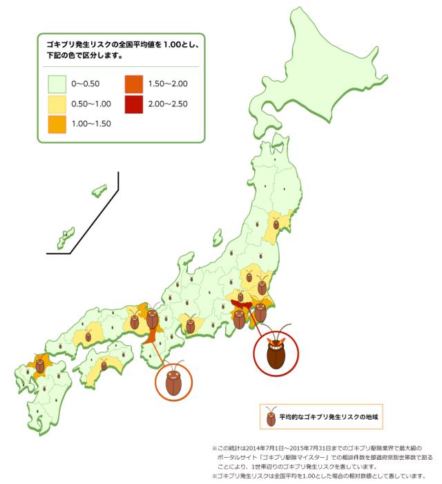 【いやだ】東京に住んでる人には衝撃の調査結果…全国平均の3倍以上も「黒いアイツ」の発生リスクが高いことが判明!!
