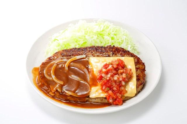 肉食女子は注目~っ! 特大ハンバーグの定食を590円で食べられちゃう「大ハンバーグフェア」がSガストで9月9日まで開催されているよ!!