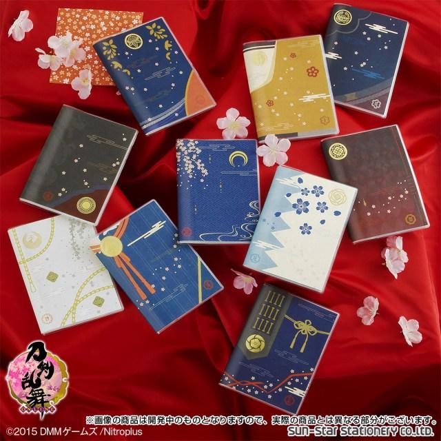 【とうらぶ女子】『刀剣乱舞-ONLINE-』の2016年手帳が限定登場! 三日月宗近、加州清光など人気キャラ全10種が揃ってます☆