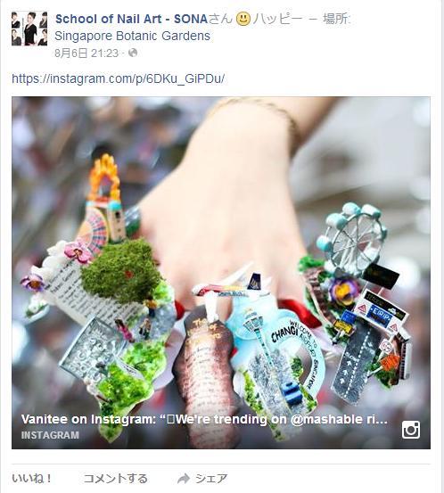 芸術的すぎるネイルアート! シンガポール建国50周年記念「ネイルチップ」がものすごいことになっていた