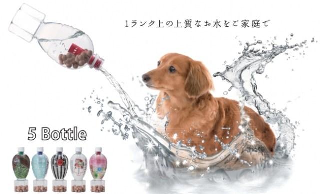 【大ヒット商品】なんとペット専用の「美容・健康水」が存在していた! しかも1カ月で2千本も売れている……だと!?