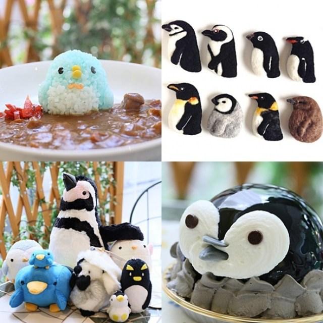 夏のことりカフェは「ペンギン祭り」! 特製カレーにケーキ&ひんやり涼しげでかわええペンギングッズが大集合っ♪