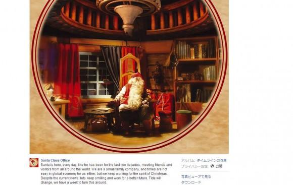 【夢のない話】サンタクロースが「破産」しただってぇ!? 無情すぎるニュースを受け落ち込む人多数「なんと世知辛い世の中であろうか……」