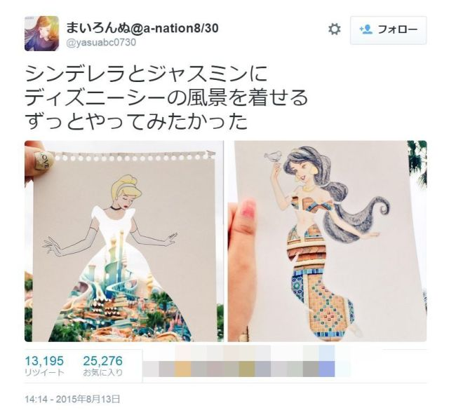 シンデレラとジャスミンに「ディズニーシーの風景」を着せてみたら…? とっても幻想的な切り絵が完成したとTwitterで話題に