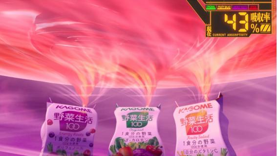 """ロンギヌスの槍で """"野菜の壁"""" を破壊! 『野菜生活100』×『エヴァンゲリオン』コラボプロジェクト第2弾の予告動画が登場ッ!!"""