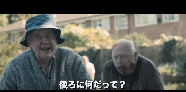 【スローすぎる】おじいちゃんVSおじいちゃんゾンビの壮絶に遅いバトル!! 世界一ゆっくりなゾンビ映画「ロンドンゾンビ紀行」が話題沸騰中