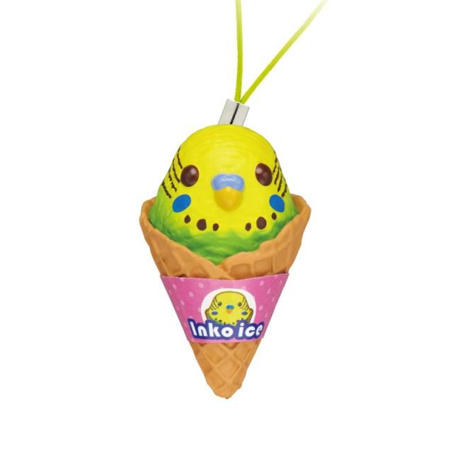 インコがコーンに入っちゃった!? 食べちゃいたいほど可愛い「インコアイスストラップ」がガチャガチャで新発売!