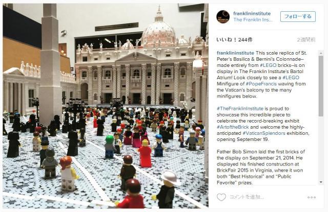 使用したブロックの数はなんと50万個! カトリック教会の総本山バチカン「サン・ピエトロ教会」をレゴで完全再現