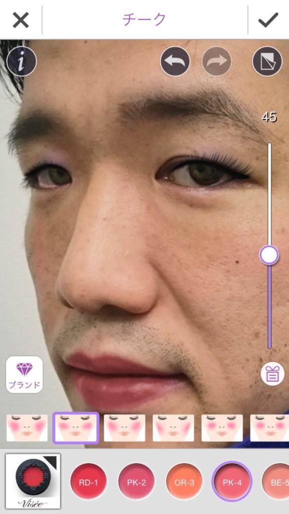 【検証】コスメアプリを使って、オッサンがどこまでローラになれるか試してみたよ!