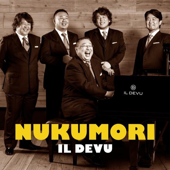 """チケットが即完売するほど大人気! 総重量500キロの """"太メン"""" ボーカルグループ「イル・デーヴ」の美しいハーモニーをあなたは知っているか"""