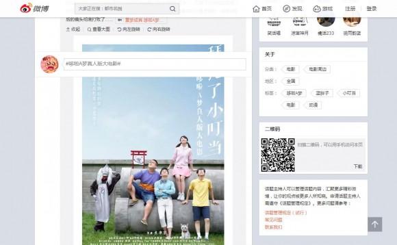 【!!!】中国発・実写映画「ドラえもん」にガチの猫が使われていると話題に / ネットの声「中国でドラえもん実写化するんだww待ってwwなんでウルトラマンいるのww 」