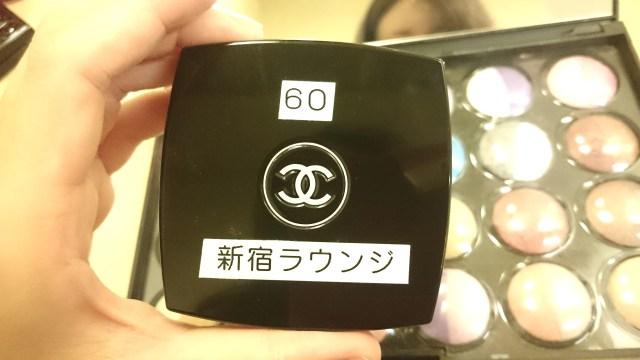 【女子のミカタ】シャネルの化粧品も美容機器も好き放題使えて1時間300円!! おまけになぜか味噌汁まである隠れスポットをご紹介!