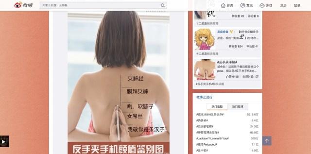 中国女子の間で『背中で合掌』ポーズが大流行中っ! 位置が高ければ高いほど「女神」、低いと「オヤジ女子」認定されてしまうそうな