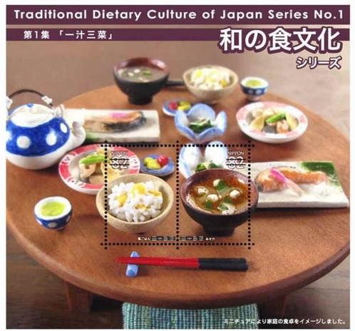 ほかほかご飯にお味噌汁…日本人が愛してやまない和食の数々が切手に! 「和の食文化シリーズ 第一集」発売!!