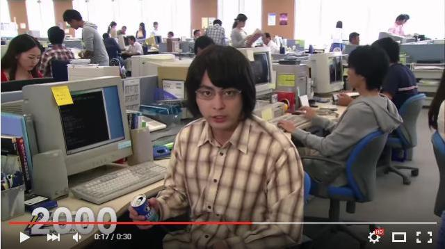 あれ、この人どこかで観たことあるゾ……ジョージア新CMで山田孝之さんが「電車男」そっくりな男性を演じてる!?