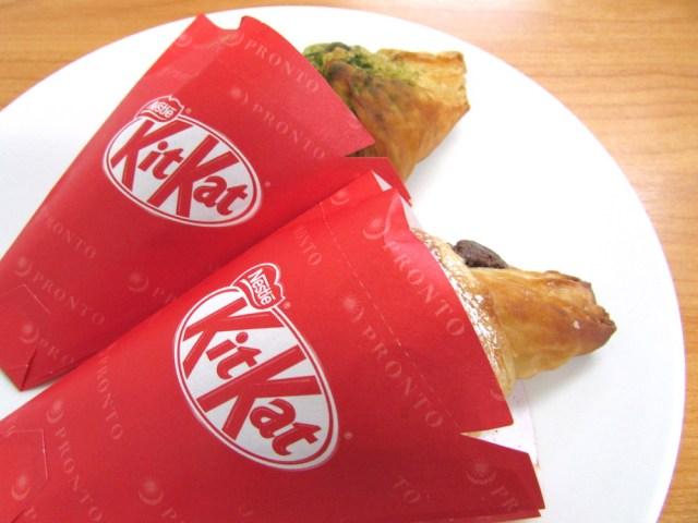 """【キットカット×クロワッサン】ダブルのサクサク感!? プロントで限定発売されている """"キットカットをまるごと包んだクロワッサン"""" を食べてみたよ!"""