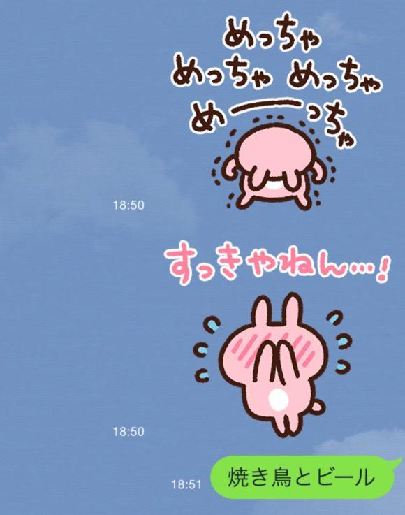 kanahei3